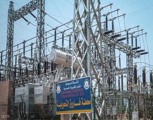 كهرباء إثيوبيا تعود للسودان خلال أسابيع