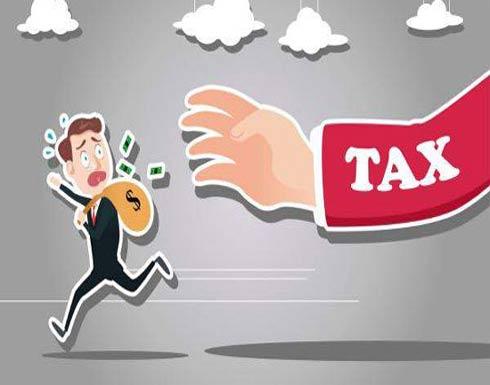 الحكومة الاردنية تنشر مسودة  قانون ضريبة الدخل