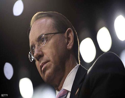 ترامب يعلق على تقارير إقالة نائب وزير العدل الأميركي