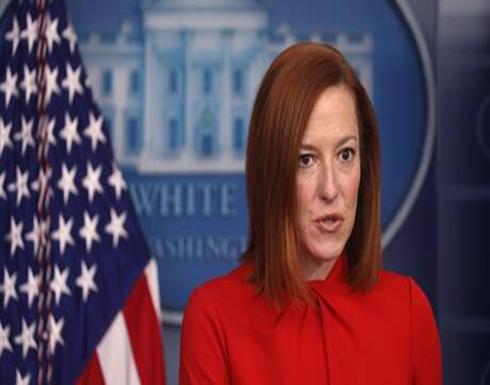 البيت الأبيض: إيران بعيدة كل البعد عن الالتزام بالاتفاق النووي
