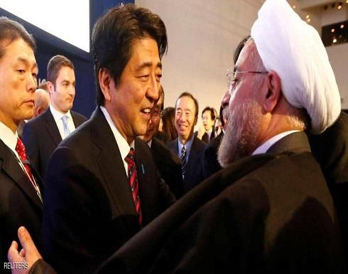 """طهران """"تطلب"""" وساطة اليابان.. والهدف: العقوبات النفطية"""