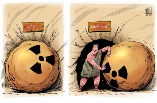 إيران ليست كوريا الشمالية