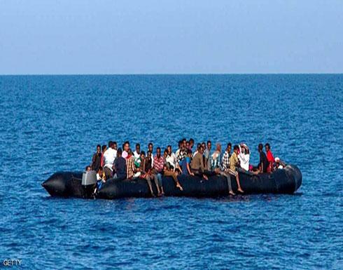 """التشيك: استقبال لاجئين نجوا من الغرق """"طريق للجحيم"""""""