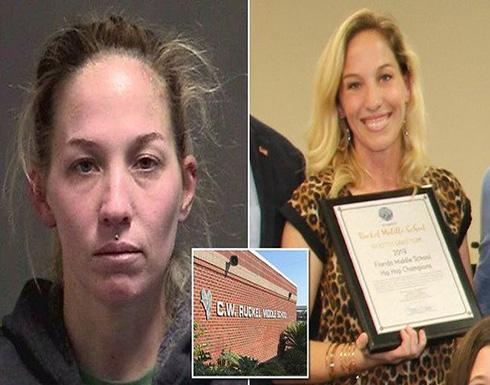 سجن معلمة امريكية اغوت تلميذتها لممارسة الشذوذ
