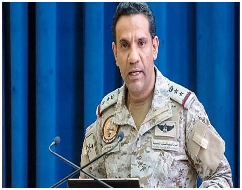 التحالف: اعتراض وتدمير درون حوثية مفخخة باتجاه السعودية