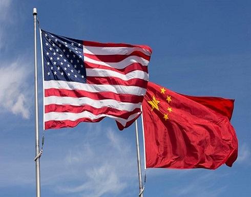 الصين لأميركا: يجب احترام تجارتنا المشروعة مع إيران