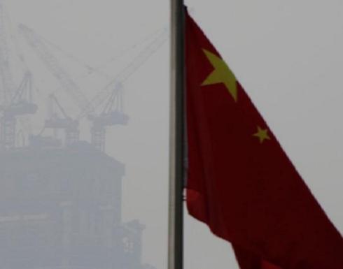 الصين تدافع عن روابطها التجارية مع إيران بعد تهديد ترامب