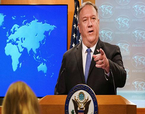 بومبيو: لا يوجد معتدل في نظام إيران و ينشر صورة لقادة إيران