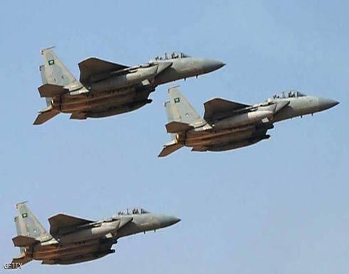 قتلى حوثيون بغارة للتحالف غربي اليمن