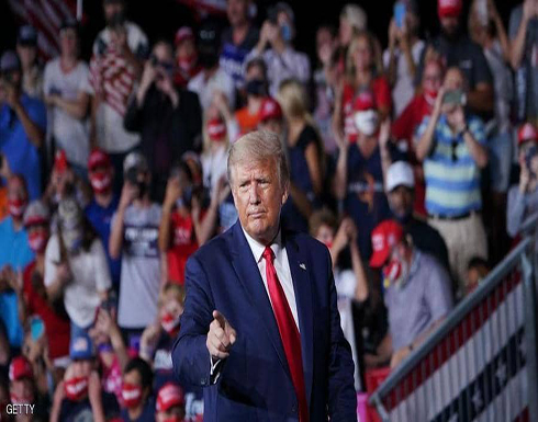 """ترامب يتهم """"الولاية الحاسمة"""" بعرقلة إعادة انتخابه"""