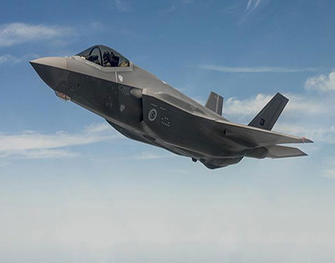 """الطيارون الأتراك يصلون واشنطن للتدريب على """"F-35"""""""