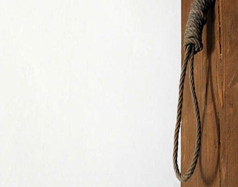 """العدل العراقية تعلن إعدام 7 """"دواعش"""" وتؤكد المضي في """"قطع أيادي الفاسدين"""""""