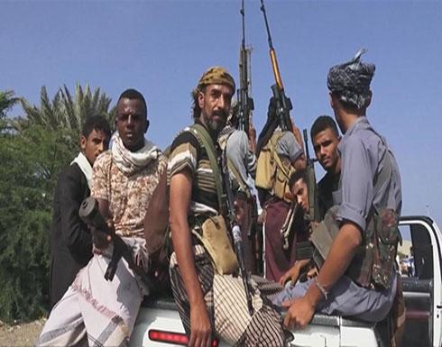 جريمة خطف جديدة للحوثيين ضحيتها أم لـ 3 أطفال