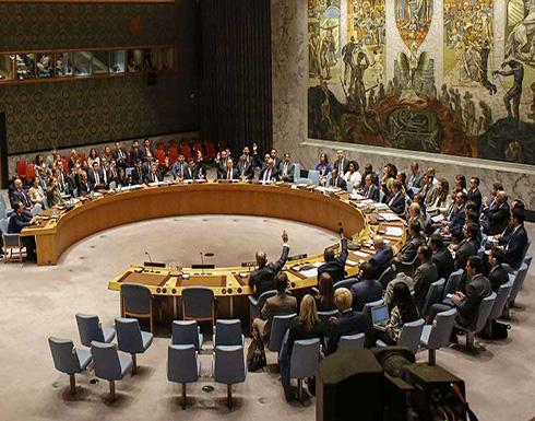 """مجلس الأمن يطالب بـ""""خطوات فورية"""" لوقف العنف في ميانمار"""