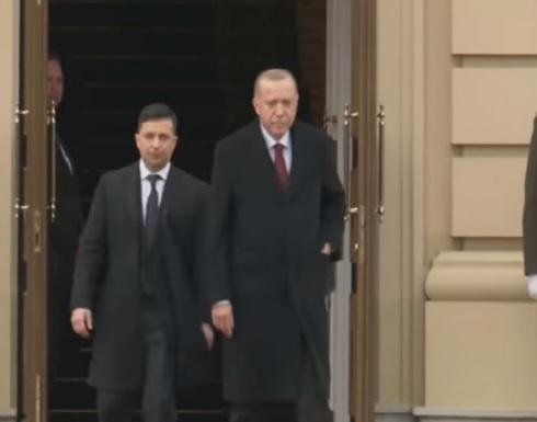 فيديو  : أردوغان في كييف ينطق عبارة تثير حساسية موسكو