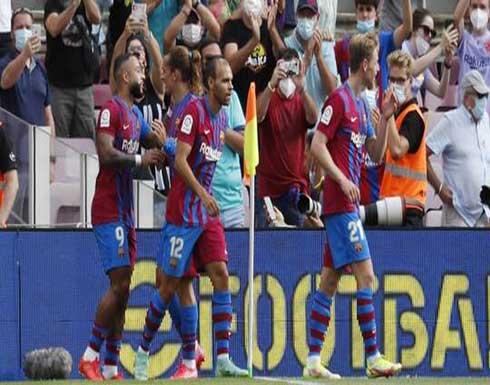 برشلونة يهزم خيتافي بصعوبة (فيديو)