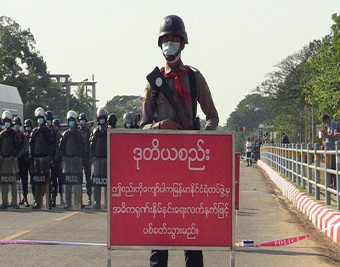 ميانمار.. مقتل شخص إثر فتح الشرطة النار على محتجين