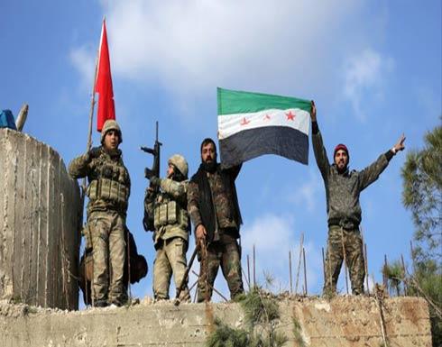 الجيش السوري الحر يواصل تقدمه في عفرين