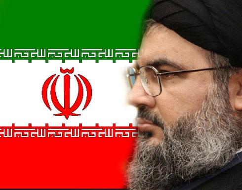 ميدل إيست آي : إيران تأمر حزب الله باستهداف السعودية بدل إسرائيل