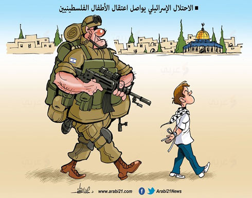 أطفال فلسطين