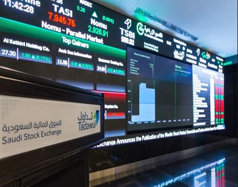 ارتفاع ملكية المستثمر الأجنبي لـ9.25% في الأسهم السعودية