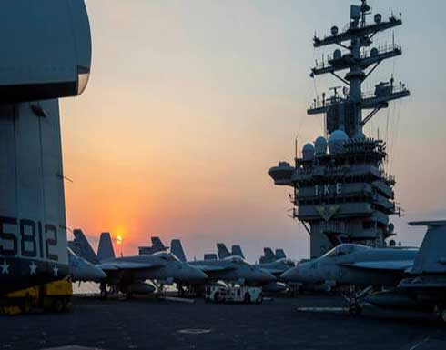 تقرير: طائرات أمريكية تحلق فوق هاواي كإجراء احترازي ضد قاذفات روسية
