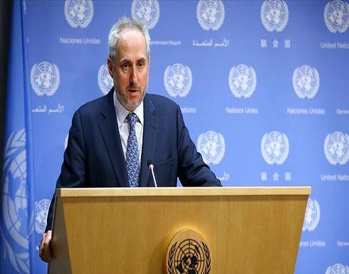 """الأمم المتحدة تدعو واشنطن للتراجع عن تصنيف """"الحوثي"""" إرهابية"""