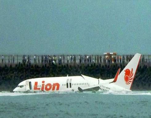تحطم طائرة ركاب إندونيسية