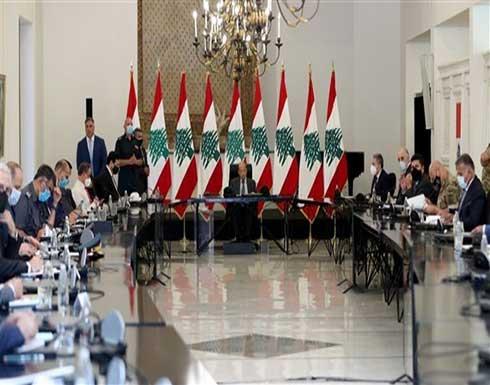 الرئيس اللبناني: التعبير عن الرأي لا يجوز أن يتحوّل إلى فوضى وأعمال شغب