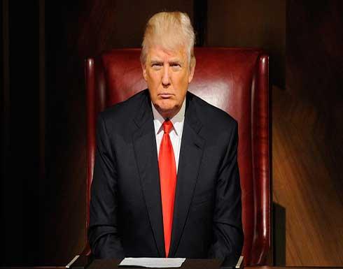 شاهد ..  كلمة ترامب حول القرار بشأن الاتفاق النووي مع إيران