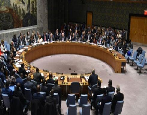 مجلس الأمن يبحث الجمعة رفض دمشق تشكيل لجنة برعاية الأمم المتحدة لصياغة دستور جديد