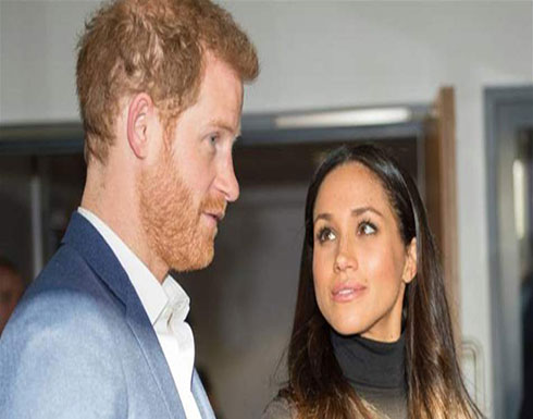 ميغان ماركل تضع الأمير هاري في موقف محرج!