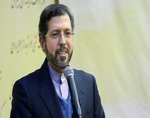 الخارجية الإيرانية : لا يوجد أي حوار مباشر بين طهران وواشنطن حول أي موضوع
