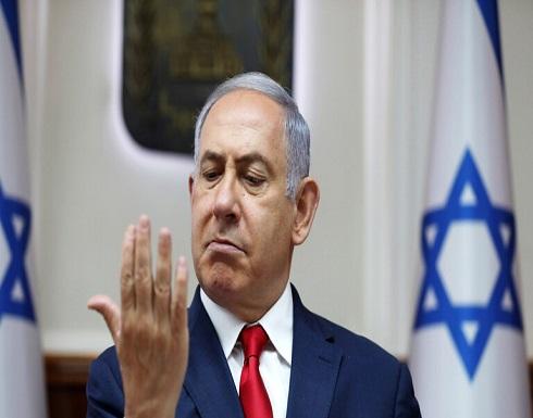 """نتنياهو يخوض صراعا للحفاظ على زعامة """"الليكود"""" في الانتخابات الداخلية"""