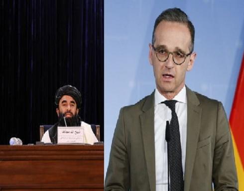 """""""طالبان"""": مستعدون لقبول مساعدات إنسانية من ألمانيا .. وماس يؤكد انها بشروط"""