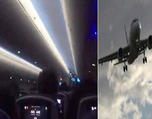 بالفيديو : صراخ مرعب لامرأة على متن طائرة اسبانية