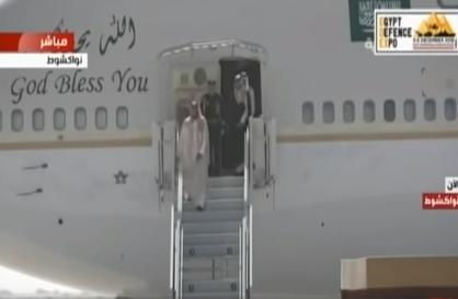 شاهد .. ولي العهد السعودي محمد بن سلمان يصل موريتانيا