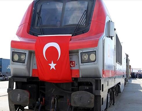 قطار التصدير التركي يصل إلى وجهته النهائية بالصين (شاهد)