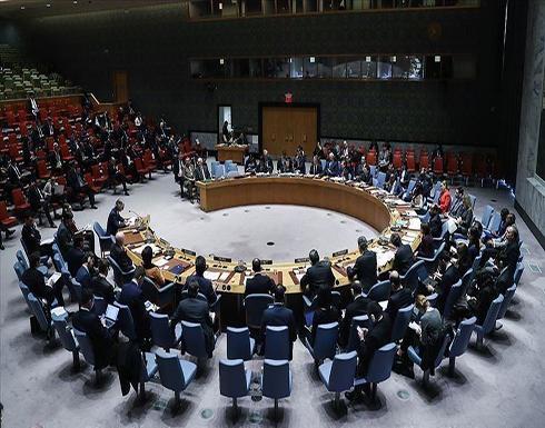 الأمم المتحدة: الشكوك تحيط بمستقبل الاتفاق النووي الإيراني