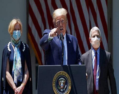 """""""القرار لم يتخذ بعد"""".. ترامب يكشف عن أحد الخيارات قيد الدراسة بحق """"الصحة العالمية"""""""