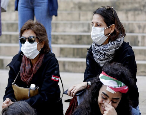 ارتفاع عدد المصابين بفيروس كورونا في لبنان إلى 32