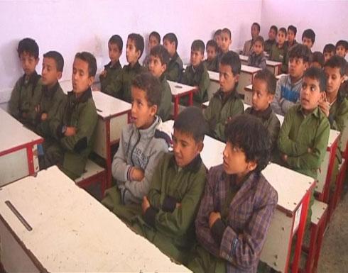 الحوثي يحرم مليوني طفل من تعليم نظامي ويغلق 3600 مدرسة