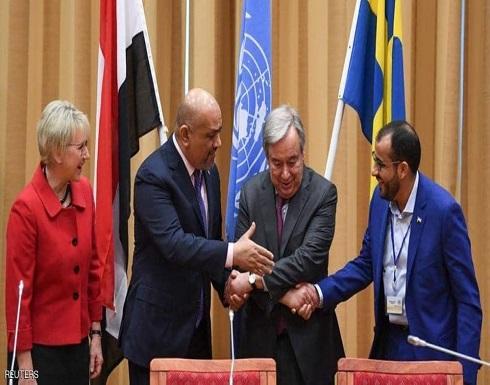 """بعد عام.. اتفاق السويد بشأن اليمن """"حبر على ورق"""""""