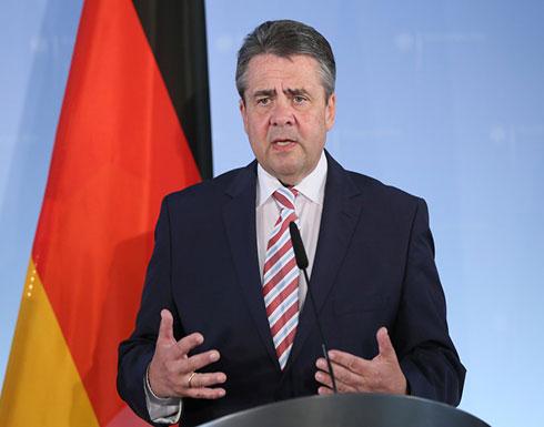 ألمانيا تحذر الولايات المتحدة من عواقب الاعتراف بالقدس عاصمة لإسرائيل