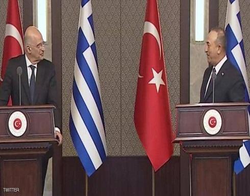 شجار دبلوماسي بين وزيري خارجية تركيا واليونان