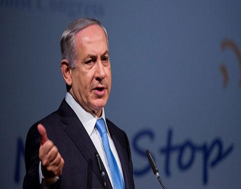 نتنياهو سيعقد اجتماع حكومته المقبل في غور الأردن