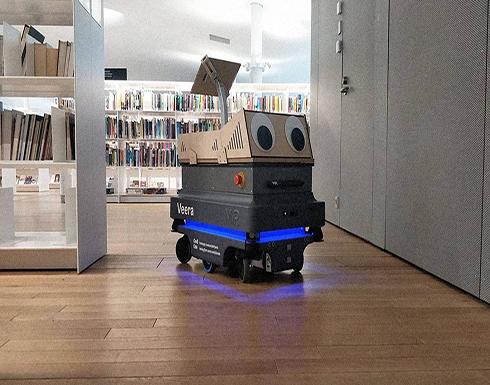 روبوت مستوحى من رسوم ديزني.. يعمل مساعداً بمكتبة
