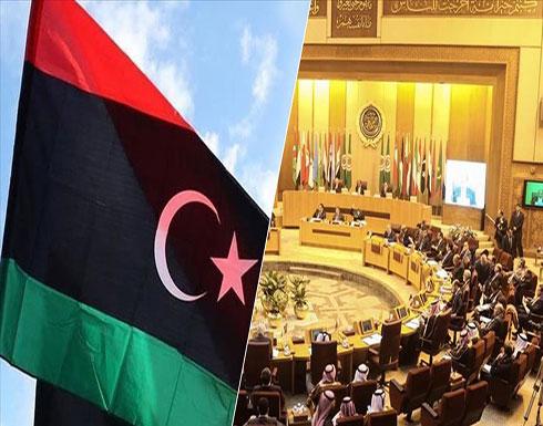 إعلام ليبي: الحكومة ترفض اجتماع الجامعة العربية