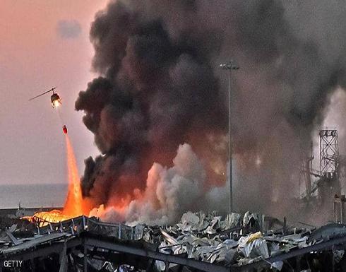 صحيفة لوموند: فرص التحقيق الدولي في إنفجار بيروت تتضاءل