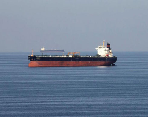 خمس إنتاج العالم من النفط ما زال ينتظر تأميناً